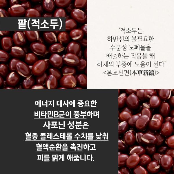정월대보름1-7