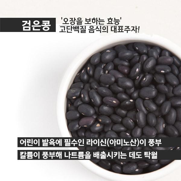 정월대보름1-8