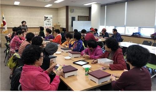 광주 서구, 한의약 중풍예방교실 회원 모집