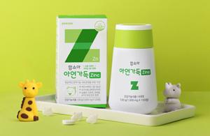 함소아제약, '아연·비타민C' 담은 츄어블 정제 출시