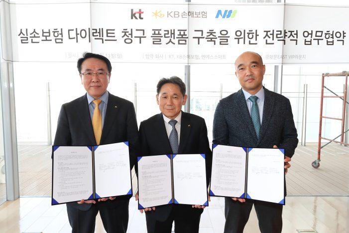 KT·KB손해보험, 실손보험 다이렉트 청구 플랫폼 구축