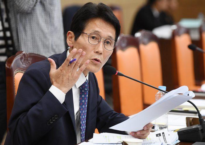 """""""국민 생명·안전 담보로 한 규제샌드박스 사업, 재검토돼야"""""""