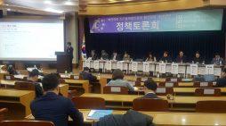 보건의료 신기술제품 인증 활성화 토론회