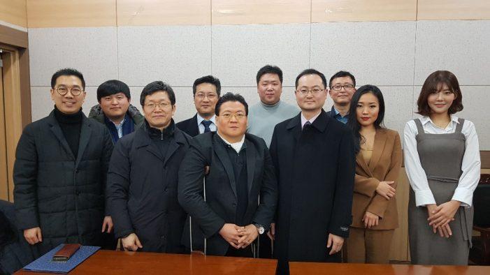 한방해외의료봉사단 정기총회(2.23)