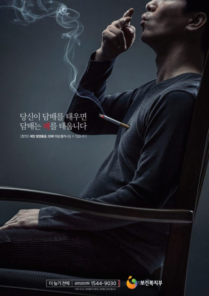 담배연기에 의한 뇌세포 염증 유발 기전 규명