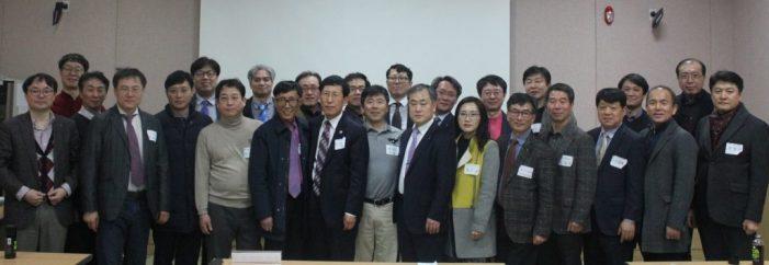 한의협 시도지부장협의회 워크숍(3.16)