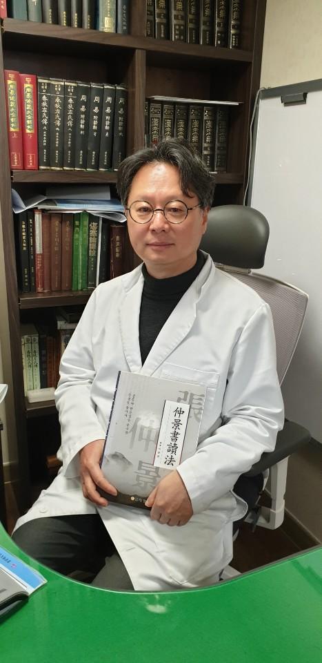 이한영 한의사