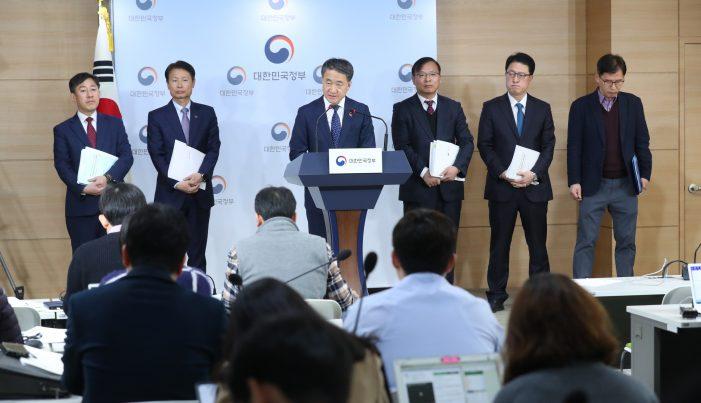 박능후 장관, 2019년 업무계획 발표