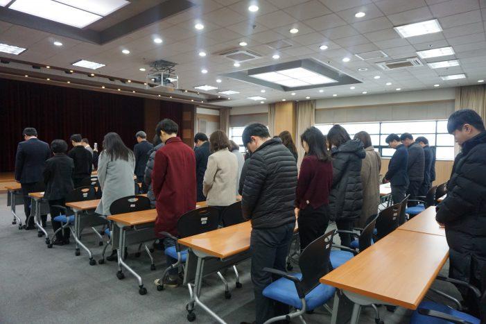前 김필건 중앙회장 추도식(03.11)