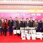 제9회 결핵예방의 날 기념행사(03.22)