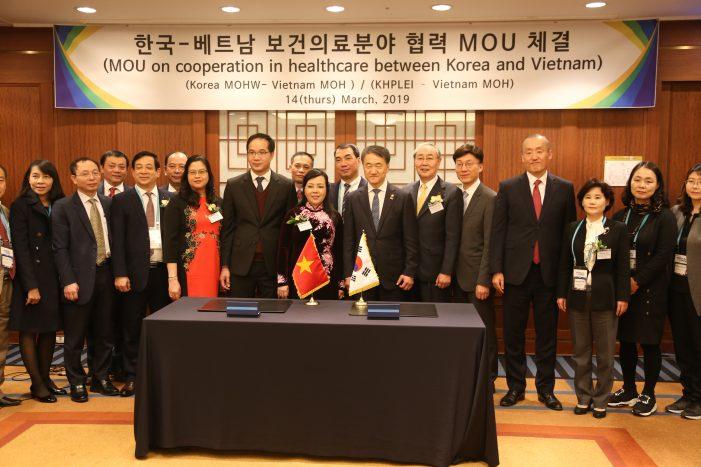 국시원-베트남 양해각서(MOU)체결