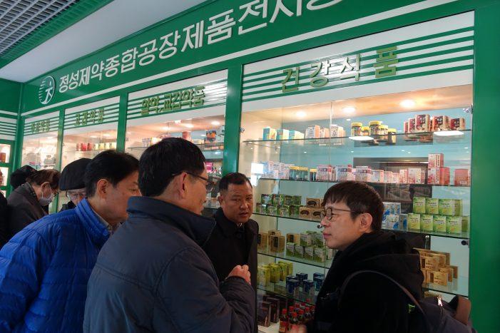 """""""남북 보건의료협정 통해 북한 보건의료 회복시켜야"""""""