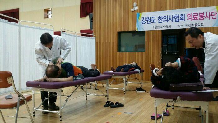 강원지부, 산불 이재민돕기 의료봉사