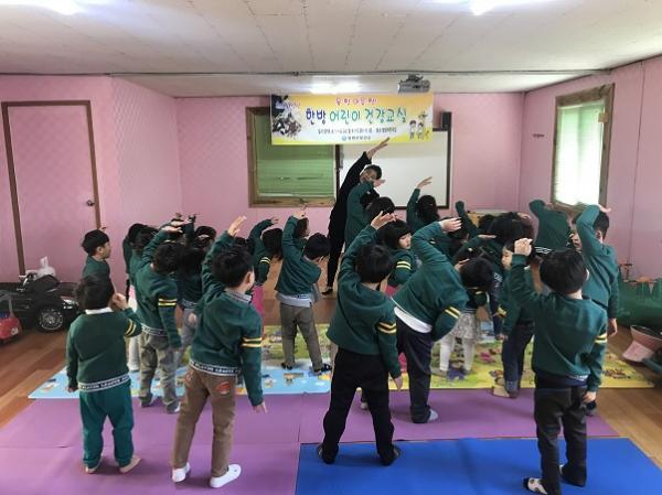 영광군, '몸짱 마음짱 한의 어린이 건강교실' 운영