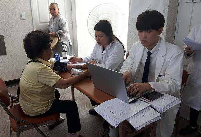 영월군, 상지대한방병원과 한의의료봉사