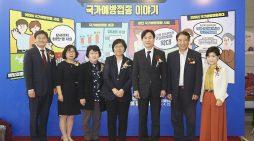 질병관리본부, 제9회 예방접종 기념행사(04.24)