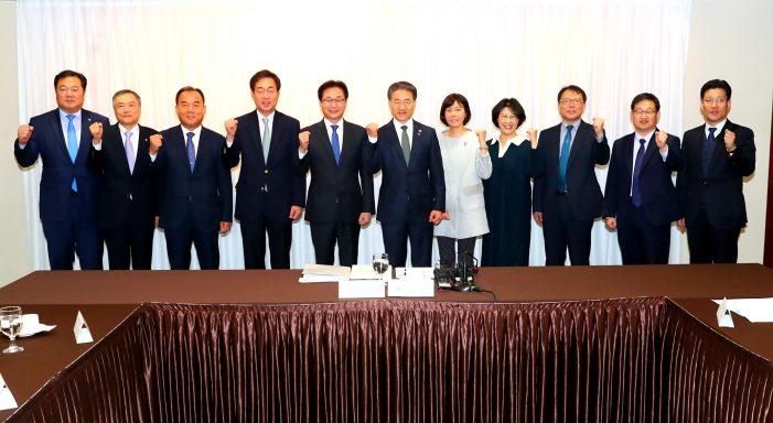 복지부, 제약산업육성지원위원회 개최