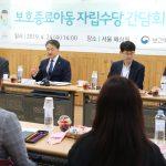 보호종료아동 자립수당 간담회(04.24)