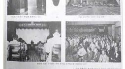 醫史學으로 읽는 近現代 韓醫學 (402)