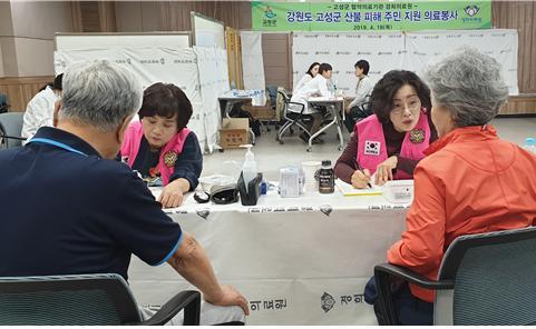 경희의료원, 강원 산불 피해지역 2차 의료봉사팀 파견