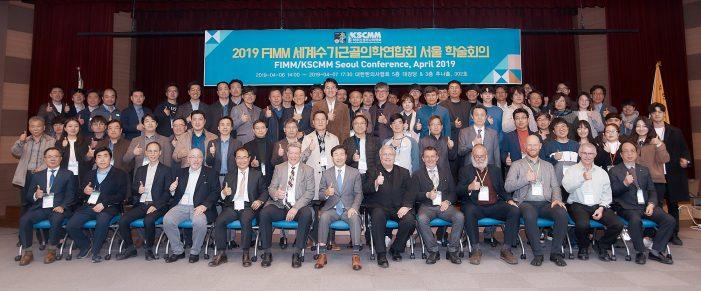 세계 수기의학 전문가들, 한국 추나요법에 관심 집중!