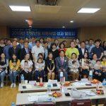 안양시, 한방난임 지원사업 성과발표회 개최