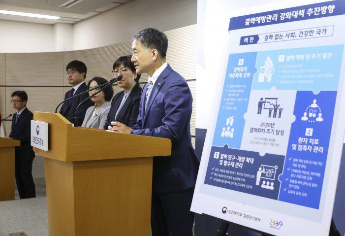 복지부, 결핵 예방관리 강화정책(05.28)