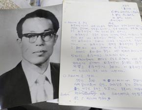 醫史學으로 읽는 近現代 韓醫學 (404)