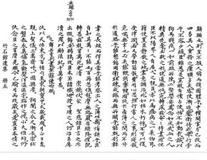 論으로 풀어보는 한국 한의학 (158)
