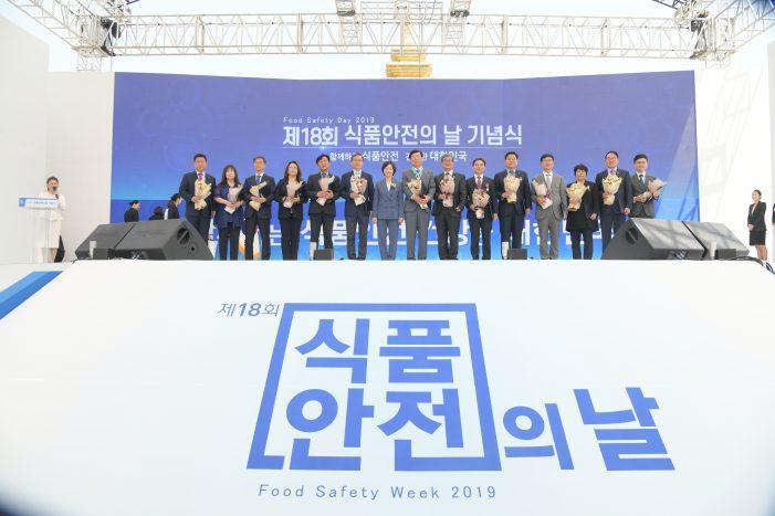 식약처, 식품안전의 날 기념식(05.10)