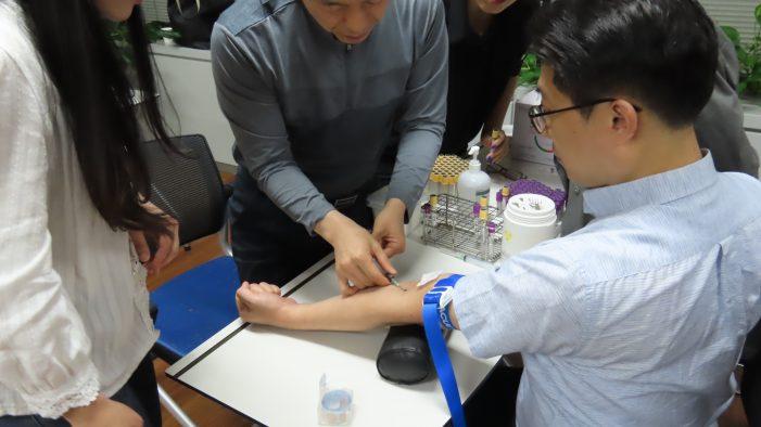 안양분회 혈액검사 교육(05.28)