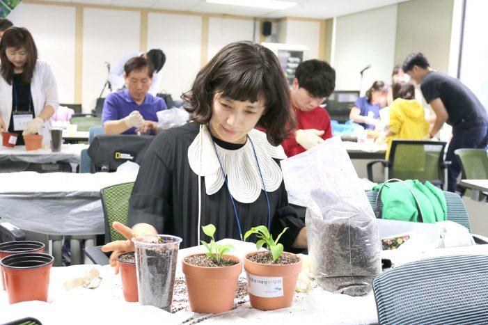 한약진흥재단의 한약재 재배과정 참가 체험기