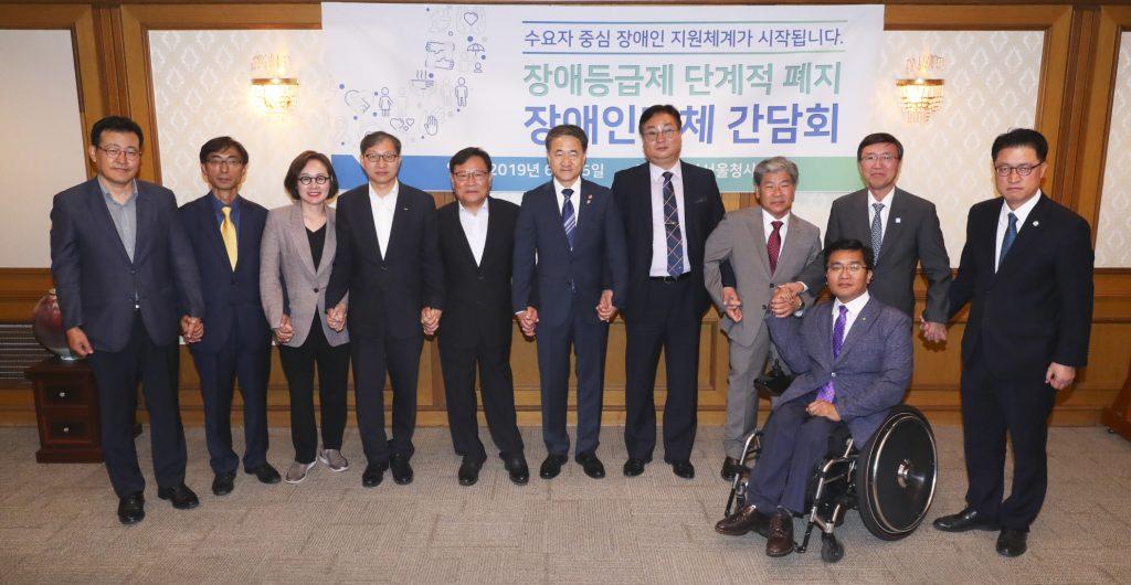 (사진)장애인단체간담회현수막앞사진