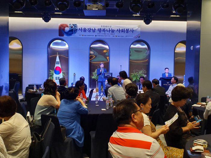 강남구분회, 호국보훈의 달 나눔의료 실천