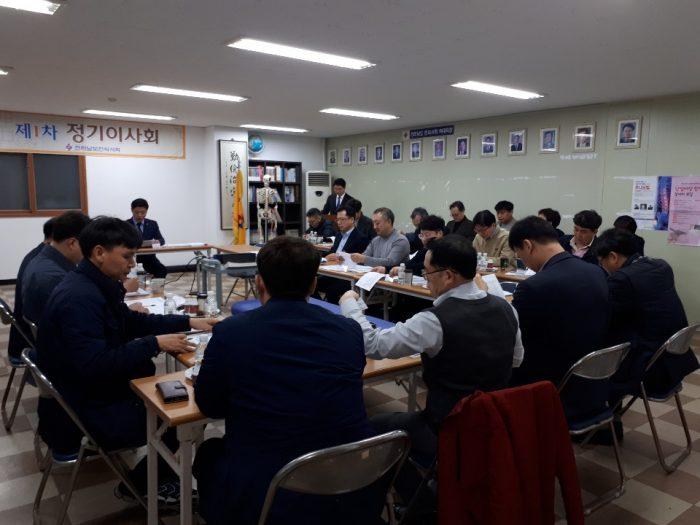 """전남한의사회 """"회원들 우려 불식하는 최종안 도출돼야"""""""