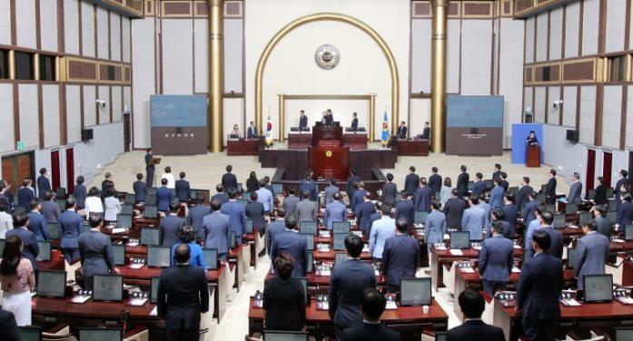 경기도 한의약 육성·한의난임사업 조례안 본회의 통과
