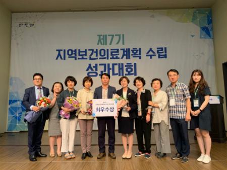 제7기 지역보건의료계획 성과대회…부산·경북 최우수상