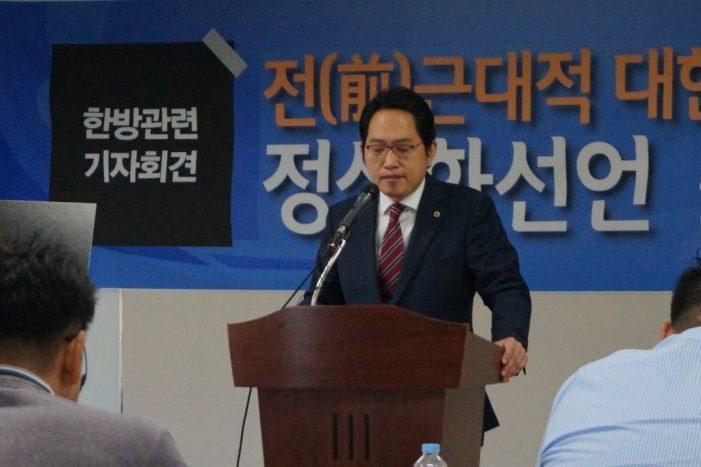 """""""최대집 회장, 건보 수가협상 결렬 책임지고 사퇴하라"""""""