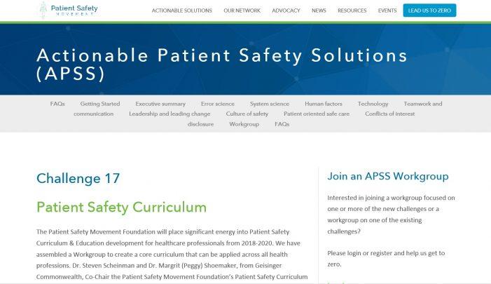 환자안전활동재단, 환자안전 교과과정 개발