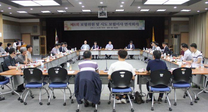 첩약 건강보험 시범사업 정책 추진 '적극 지지'