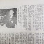 醫史學으로 읽는 近現代 韓醫學 (405)