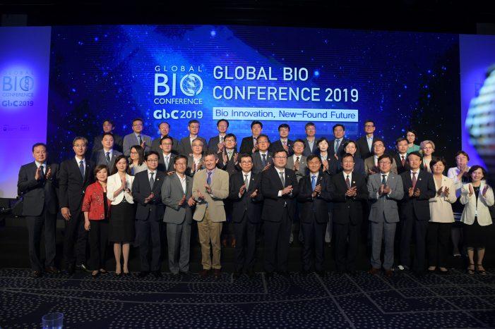 식약처, 글로벌 바이오 컨퍼런스