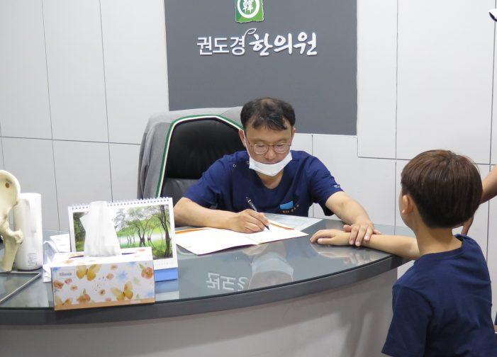 취약계층 아동 위해 무료한방치료 및 한약 지원