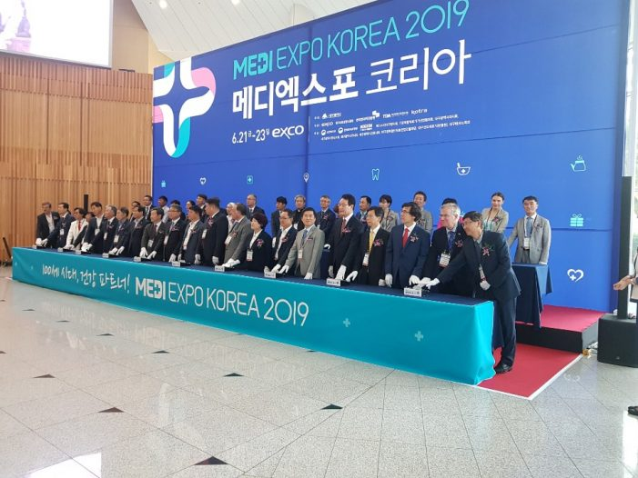 메디엑스포 코리아 2019 개회식(06.21)