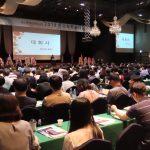 대구시한의사회 2019 한의학술대회