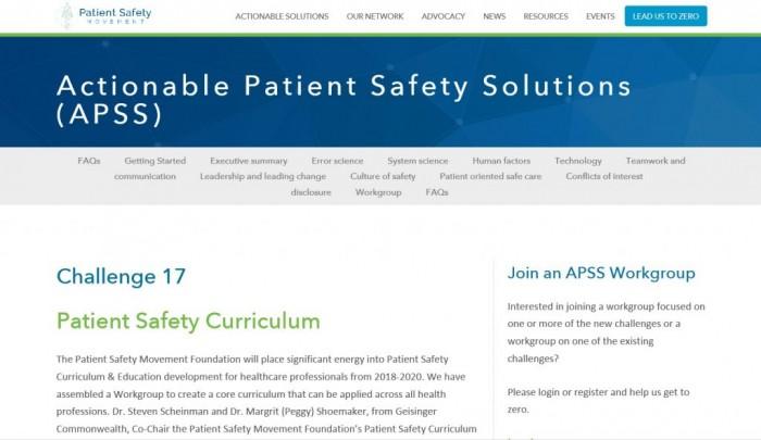 환자안전교육과정