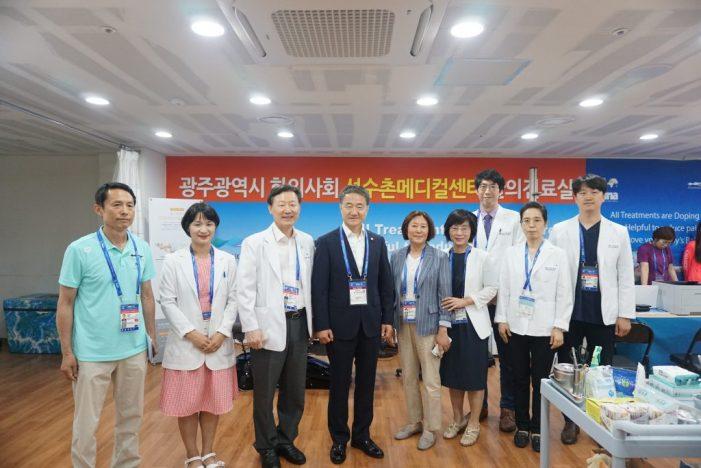 박능후 복지부 장관, 광주 수영선수촌 한의진료실 방문