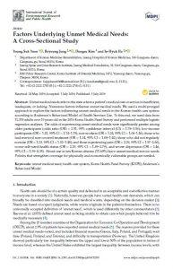 [사진설명] SCI(E)급 국제학술지 'International Journal of Environmental Research and Public Health'에 게재된 해당 논문