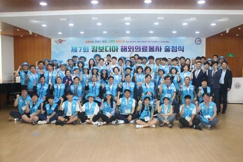 경북 한의사회, 23일까지 캄보디아 의료봉사 진행