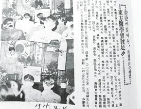 醫史學으로 읽는 近現代 韓醫學 (407)